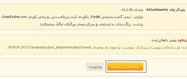 http://www.webchinupload.com/O72d4/424328689-2.png
