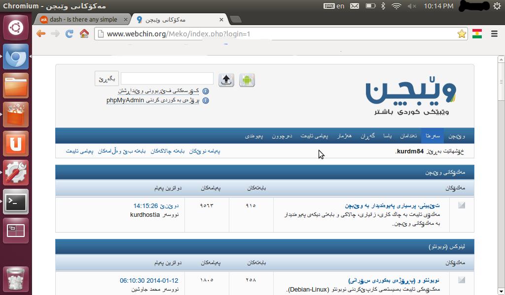 http://www.webchinupload.com/f/2014-01/ec87921b892b84a5e633579f8512f7fa.png