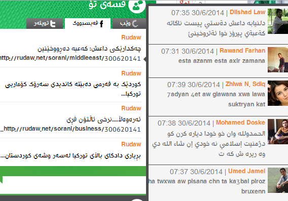 http://www.webchinupload.com/f/2014-06/174233745fc2244ed698308b1cb5c2d4.png
