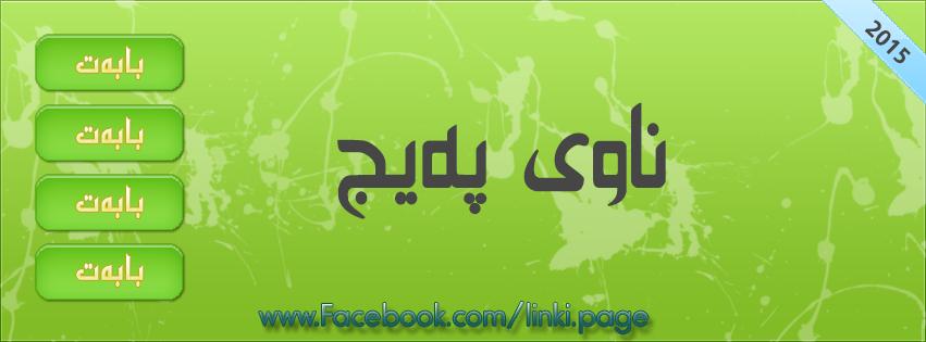 http://www.webchinupload.com/f/2014-12/333296434b277fc6b5ff5b11a0c090ef.png