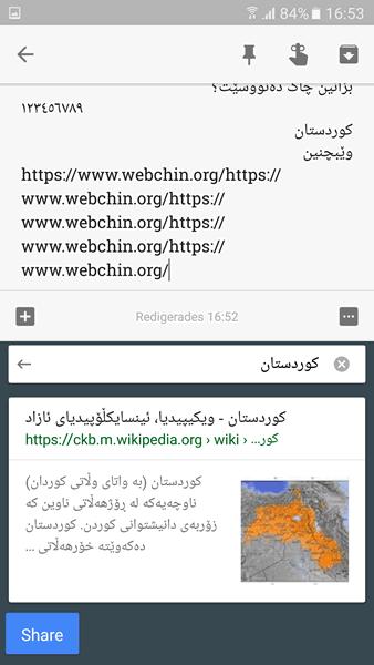 http://www.webchinupload.com/f/2017-03/57284f594f72b07e4d33a5becb786fdf.png